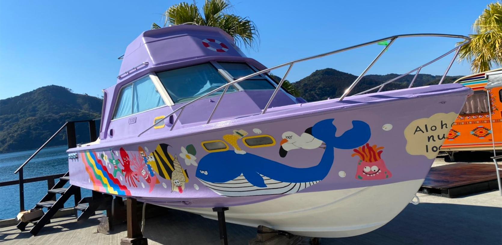 九州 宮崎 グランピング ボート