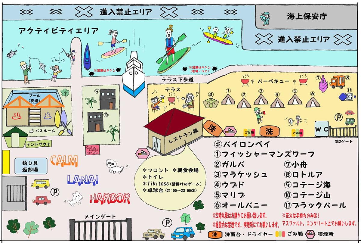 九州宮崎のグランピング施設